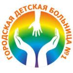 1 гор дет больница Астана